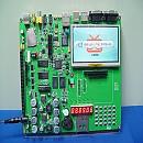 [B154] TFT LCD 달린 DMB 관련 개발보드