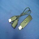 [H802] 무선 키보드 송수신부 XBOARD RF