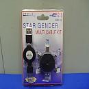 [G554] USB 멀티젠더 케이블 USBSG-101