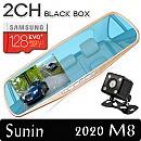 [SunIn 2020 M8] 룸미러타입 4.3인치  HD 2채널 블랙박스