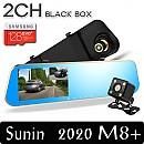 [SunIn 2020 M8+] 룸미러타입 4.3인치  HD 2채널 블랙박스