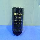 [A4242] KENDEIL 680uF 400V 105°C