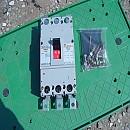 [A4310] 대륙 3P 350A DBS403 배선용차단기