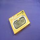 [A7501] Bluetooth Hands-free Car Kit BCX-300