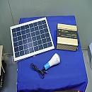 [B2280] DC 12V용(10W) 콘트롤러 100W 태양광 충전장치