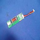 [H907F] 7인치 액정용 인버터