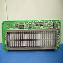 [D361] ITRON MSM65512 VFD