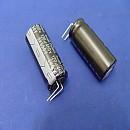 [Q838] 콘덴서 460V 120uF 105°C(2개) 40mm길이