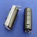 [Q839] 콘덴서 460V 100uF 105°C(2개) 35.5mm길이