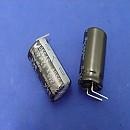 [Q841] 콘덴서 460V 82uF 105°C(2개) 31.5mm길이
