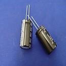[Q846] 콘덴서 460V 70uF 105°C(2개) 35mm길이