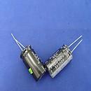 [Q847] 콘덴서 460V 68uF 105°C(2개) 32mm길이