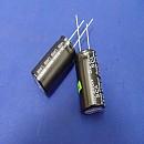[Q853] 콘덴서 460V 68uF 105°C(2개) 35mm길이