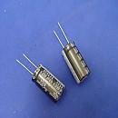 [Q869] 콘덴서 460V 68uF 105°C(2개) 35mm길이