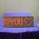 [X917] 자동차용 LED 간이전광판