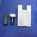[A4536] 무인주차장 번호판인식 CCTV 카메라 셋트 AV1310DN