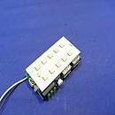 [A9884] 10LED 달린 보조밧데리 PCB / LGABD11865