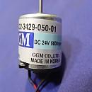 [A9957] GGM MOTOR DC 24V 5000RPM