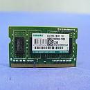 [B1258] 2GB KINGMAX DDR3-1333