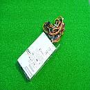 [B2762] 컴퓨터 슬림파워 200W ENP-2320(SATA)